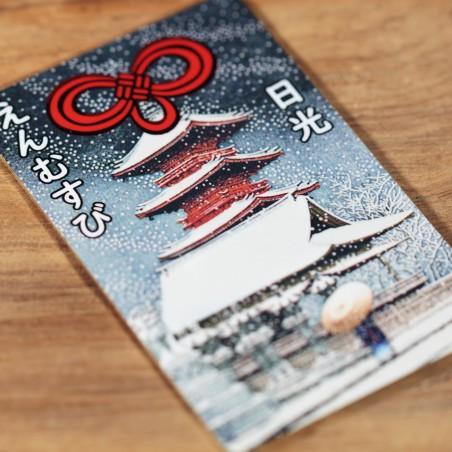 Amore (17) * Omamori benedetto da monaci, Kyoto * Per portafoglio