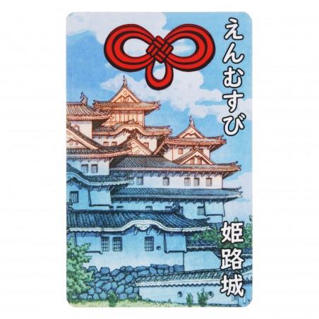 Amour (18) * Omamori béni par les moines, Kyoto * Pour portefeuille