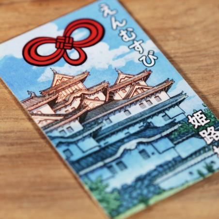 Amor (18) * Omamori bendecido por monjes, Kyoto * Para billetera
