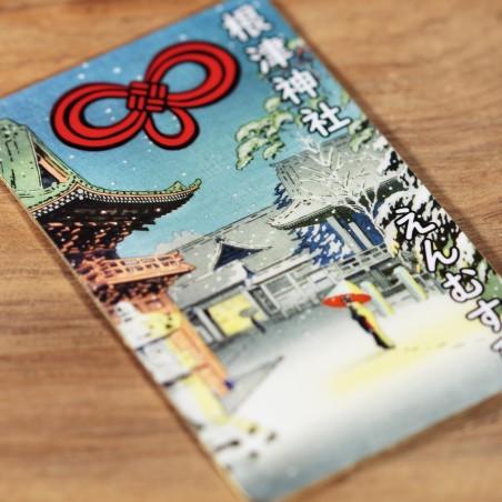 Amor (19) * Omamori bendecido por monjes, Kyoto * Para billetera