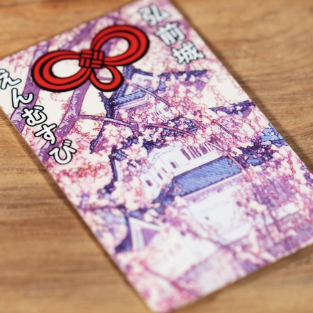 Amor (20) * Omamori bendecido por monjes, Kyoto * Para billetera