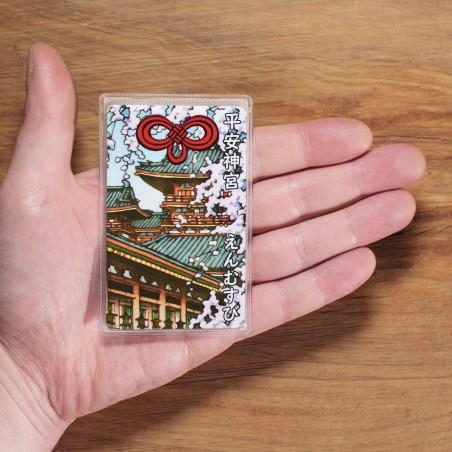Amour (21) * Omamori béni par les moines, Kyoto * Pour portefeuille