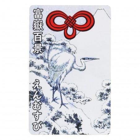 Amour (23) * Omamori béni par les moines, Kyoto * Pour portefeuille