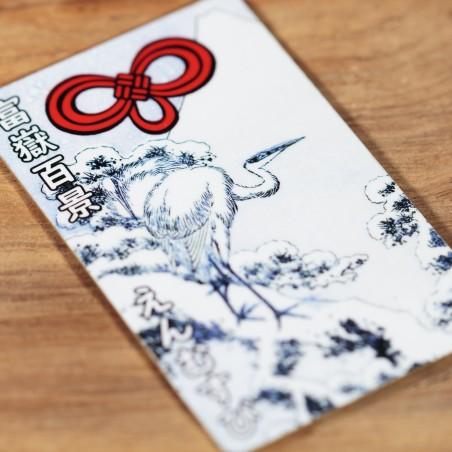 Amore (23) * Omamori benedetto da monaci, Kyoto * Per portafoglio