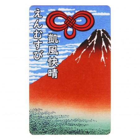 Amor (2) * Omamori bendecido por monjes, Kyoto * Para billetera