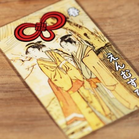 Amore (25) * Omamori benedetto da monaci, Kyoto * Per portafoglio