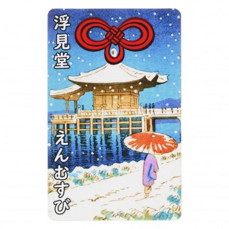 Amor (26) * Omamori bendecido por monjes, Kyoto * Para billetera