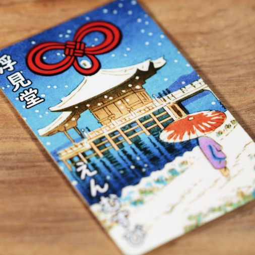 Amore (26) * Omamori benedetto da monaci, Kyoto * Per portafoglio