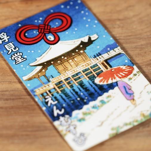 Amour (26) * Omamori béni par les moines, Kyoto * Pour portefeuille