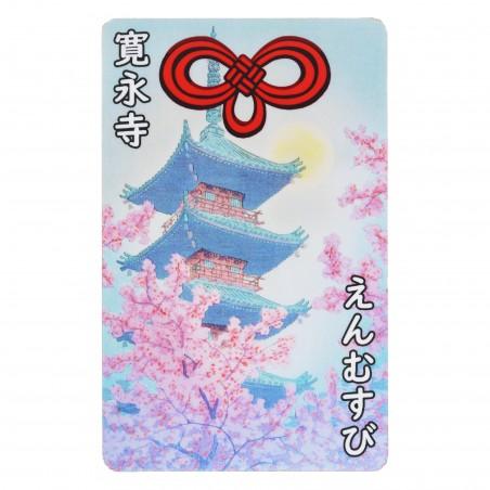 Amore (27) * Omamori benedetto da monaci, Kyoto * Per portafoglio
