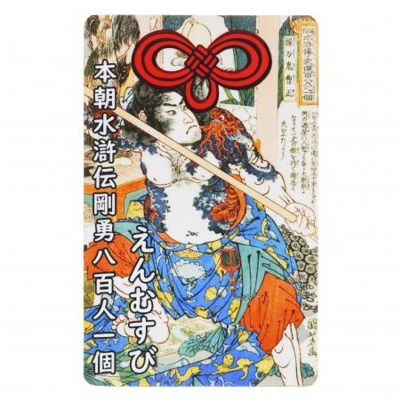 Amour (28) * Omamori béni par les moines, Kyoto * Pour portefeuille