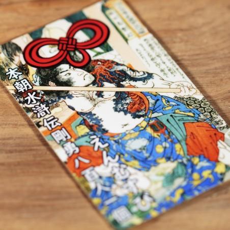 Amor (28) * Omamori bendecido por monjes, Kyoto * Para billetera