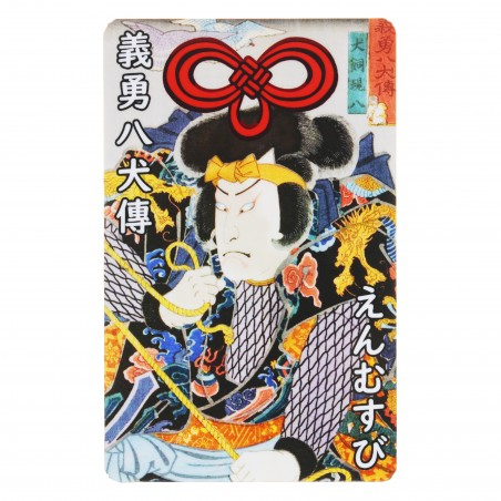 Love (29) * Omamori blessed by monks, Kyoto * For wallet