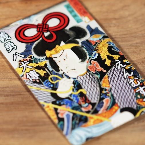 Amor (29) * Omamori bendecido por monjes, Kyoto * Para billetera