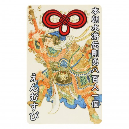 Love (30) * Omamori blessed by monks, Kyoto * For wallet