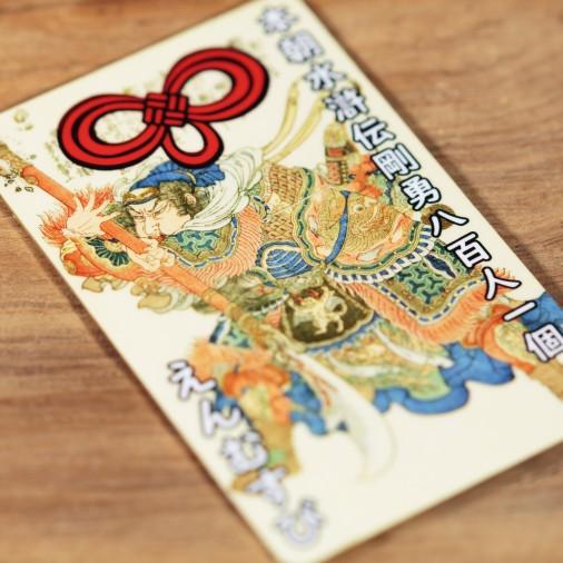 Amor (30) * Omamori bendecido por monjes, Kyoto * Para billetera