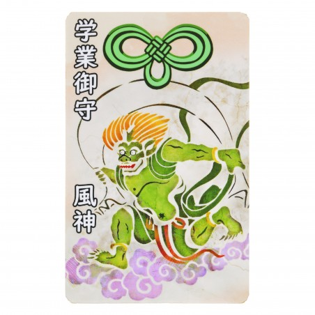 School (1) * Omamori blessed by monks, Kyoto * For wallet