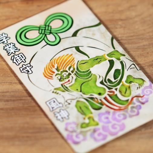 École (1) * Omamori béni par les moines, Kyoto * Pour portefeuille