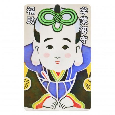 École (2) * Omamori béni par les moines, Kyoto * Pour portefeuille