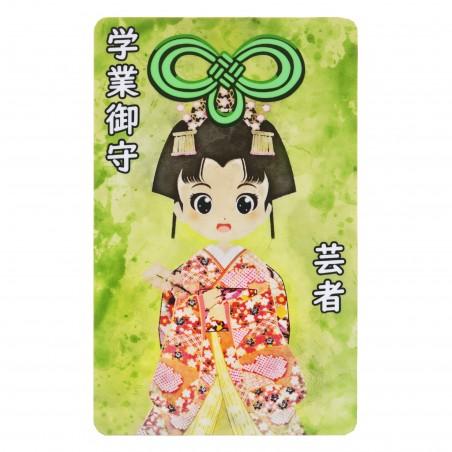 Escuela (3) * Omamori bendecido por monjes, Kyoto * Para billetera