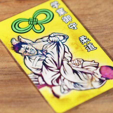 École (4) * Omamori béni par les moines, Kyoto * Pour portefeuille