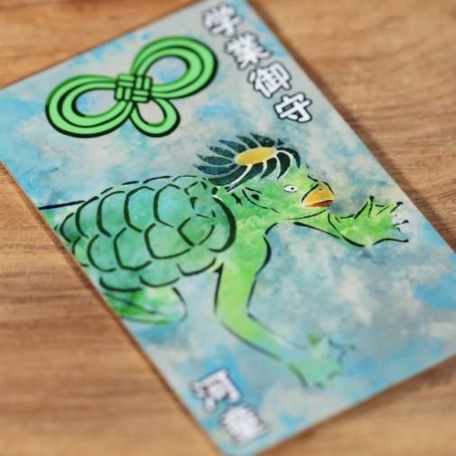 Escuela (6) * Omamori bendecido por monjes, Kyoto * Para billetera