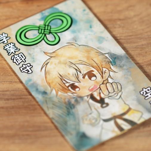 Escuela (7) * Omamori bendecido por monjes, Kyoto * Para billetera