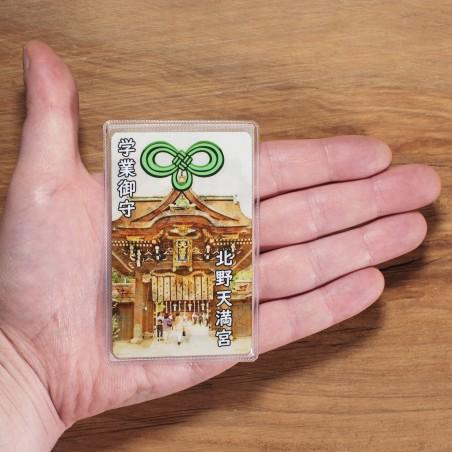 Escuela (8) * Omamori bendecido por monjes, Kyoto * Para billetera