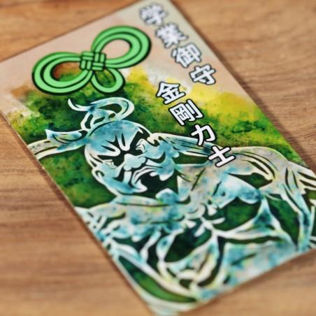 Escuela (9) * Omamori bendecido por monjes, Kyoto * Para billetera