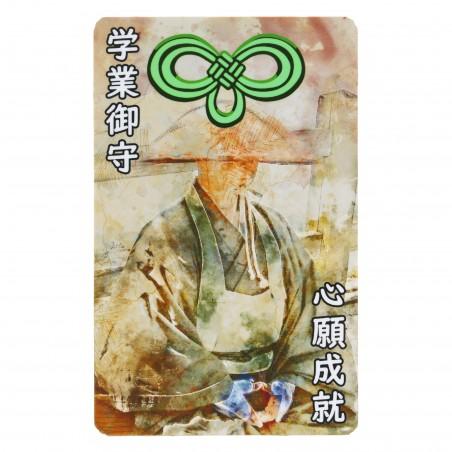 École (10) * Omamori béni par les moines, Kyoto * Pour portefeuille