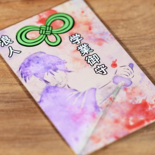 Scuola (12) * Omamori benedetto da monaci, Kyoto * Per portafoglio