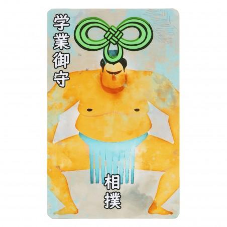École (13) * Omamori béni par les moines, Kyoto * Pour portefeuille