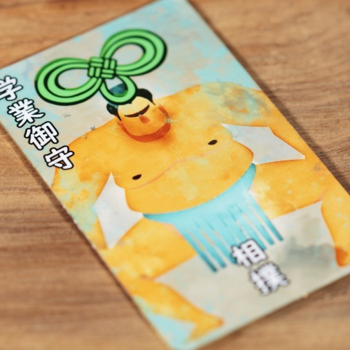 School (13) * Omamori blessed by monks, Kyoto * For wallet