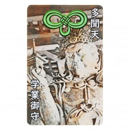 École (14) * Omamori béni par les moines, Kyoto * Pour portefeuille