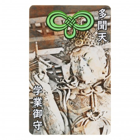School (14) * Omamori blessed by monks, Kyoto * For wallet