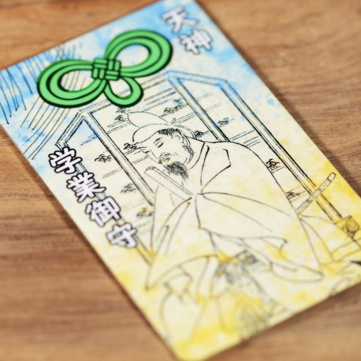 École (16) * Omamori béni par les moines, Kyoto * Pour portefeuille