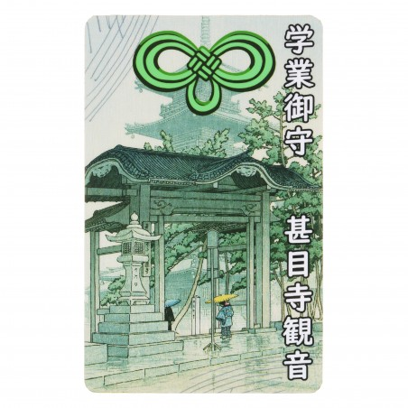 École (17) * Omamori béni par les moines, Kyoto * Pour portefeuille