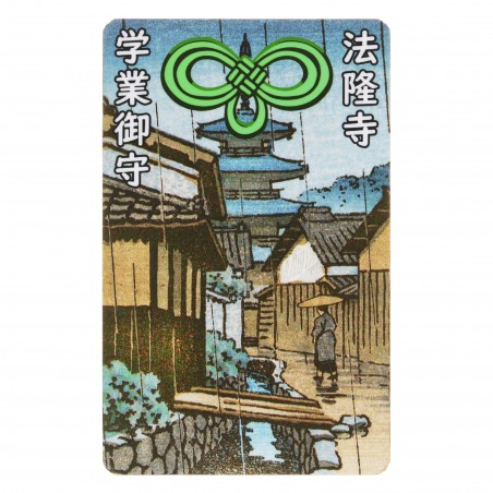 École (18) * Omamori béni par les moines, Kyoto * Pour portefeuille
