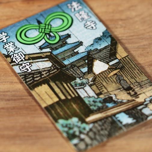 Escuela (18) * Omamori bendecido por monjes, Kyoto * Para billetera