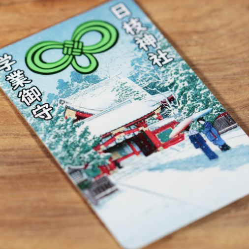 Escuela (19) * Omamori bendecido por monjes, Kyoto * Para billetera