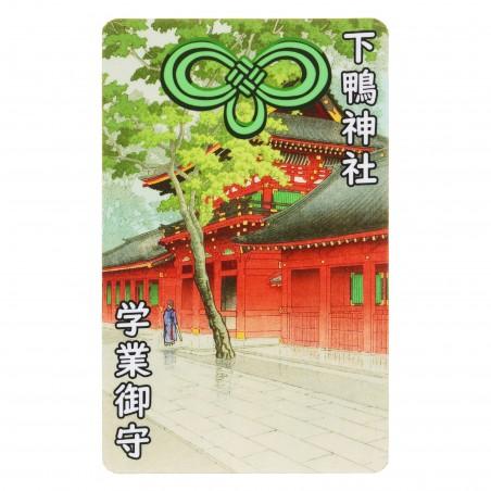 Scuola (20) * Omamori benedetto da monaci, Kyoto * Per portafoglio