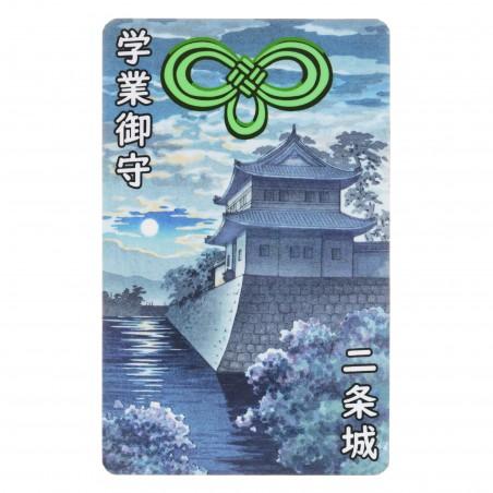École (21) * Omamori béni par les moines, Kyoto * Pour portefeuille