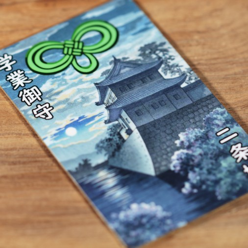 School (21) * Omamori blessed by monks, Kyoto * For wallet
