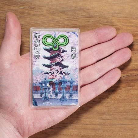 École (22) * Omamori béni par les moines, Kyoto * Pour portefeuille
