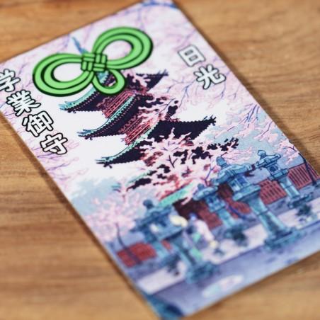Escuela (22) * Omamori bendecido por monjes, Kyoto * Para billetera
