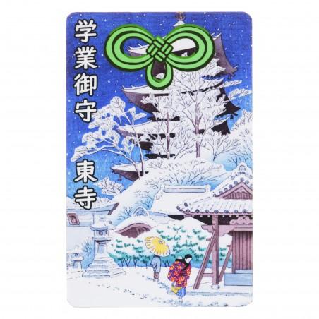 Escuela (24) * Omamori bendecido por monjes, Kyoto * Para billetera