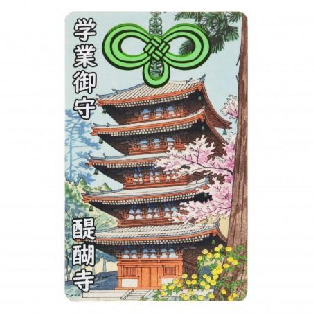 Scuola (25) * Omamori benedetto da monaci, Kyoto * Per portafoglio