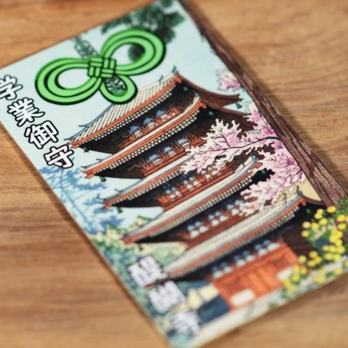 Escuela (25) * Omamori bendecido por monjes, Kyoto * Para billetera