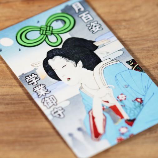 Escuela (27) * Omamori bendecido por monjes, Kyoto * Para billetera