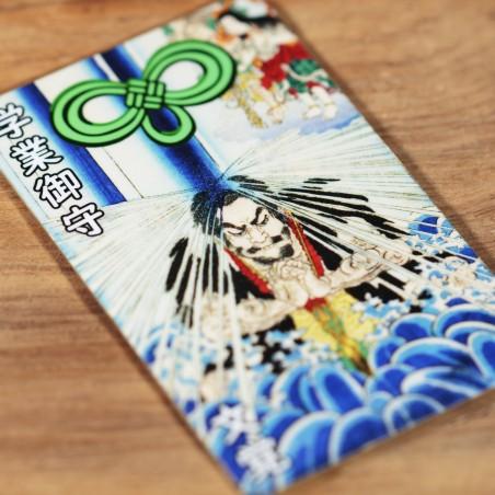 École (28) * Omamori béni par les moines, Kyoto * Pour portefeuille